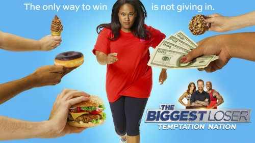 The Biggest Loser 2016 Spoilers - Season 17 Logo