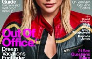 Chloe Grace Moretz on Acting, Twitter Feud and Dating