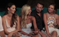 Bachelor in Paradise 2016 Spoilers: Who Goes Home Tonight? 9/5/2016