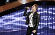 The Voice 2017 Spoilers: Mark Isaiah Blind Audition (VIDEO)
